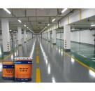 湛江市赤坎环氧地坪漆材料厂家直销 防水环氧地坪漆