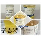 高硬度水性环氧固化剂耐磨水性环氧固化剂苏州亨思特公司