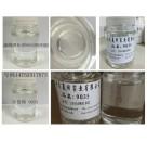 无色透明脂环胺固化剂9035面涂自流平固化剂饰品胶用