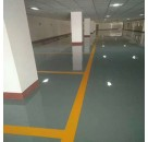 淄博临淄有专业施工队的环氧地坪漆生产厂家电话