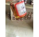 高硬度8606脂环胺固化剂快固化彩色陶瓷颗粒路面固化剂