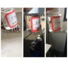 表面光洁度好H-302浅色透明低粘度聚醚胺固化剂亨思特