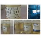 环氧地坪面涂固化剂9035-2聚醚胺固化剂环氧地坪固化剂