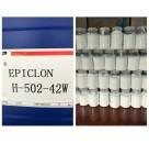 水性环氧树脂无锡江阴南晖水性环氧树脂公司生产销售环氧树脂