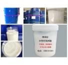 水性环氧树脂南晖水性环氧树脂乳液硬度高、耐磨性好