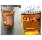 固化物绝缘性表面光洁度好260芳香胺中涂面涂固化剂