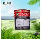 湖南马路划线漆厂家首选长沙一力涂料18674858978