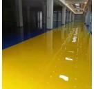 淄博青州好的环氧树脂地坪漆厂家用质量占领客户市场