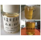 前期固化快固化剂8821脂环胺经济型环氧固化剂底中固化剂