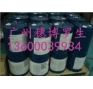 溶剂型油墨分散剂D346 环保型分散剂