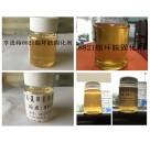 好品质固化剂脂环胺固化剂8821经济型环氧固化剂底中