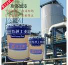 有机硅高温漆厂家供应价格优惠