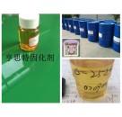 实干快环氧固化剂D-252脂环胺中涂固化剂耐水性固化剂