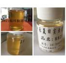 高光泽性及价格合理8821经济型脂环胺环氧固化剂底中固化剂