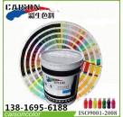 涂料色浆批发|环保水性涂料色浆优惠促销
