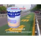 供应丙烯酸马路划线漆价格优惠