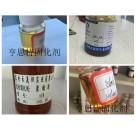韧性好强度好650聚酰胺环氧固化剂8606彩色陶瓷颗粒路面用