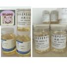 硬度高优质9035-2聚醚胺面涂固化剂高光泽固化剂苏州亨思特