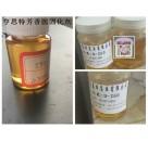 流平性好硬度韧性均达标260D-280芳香胺中涂面涂固化剂