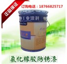 氯化橡胶防腐面漆 海上设施专用漆 储罐钢梁防腐油漆 橡胶面漆