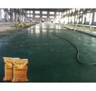 阳江市阳西区金刚砂材料厂家 金刚砂耐磨地坪材料