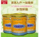 北京釉宝墙面涂料 防霉抗藻净醛除醛环保