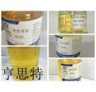 亨思特水性环氧固化剂中底涂固化剂快速固化水性环氧固化剂