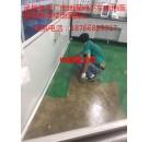 室外地坪漆 篮球场跑道 透水地坪 pvc塑胶地板 压花地坪