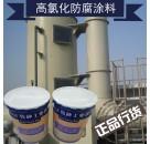 化工管道专用氯磺化聚乙烯防腐涂料钢结构重防腐氯磺化厂家