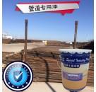 邯郸厂家直销 油田专用漆 油气管道漆 输油管漆 重防腐漆