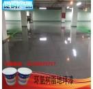 河北厂家直销 地坪漆 车库车位漆 篮球场制作 厂房地面漆