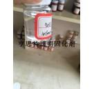 高端9035脂环胺固化剂饰品专用固化剂完全透明环氧固化剂