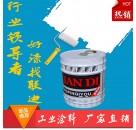 无机富锌底漆 厂家直销 招代理商 钢结构专用防腐漆 免费拿样
