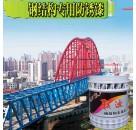 环氧磷酸锌底漆知名厂家 船舶桥梁专业漆 工业防腐漆 山东油漆