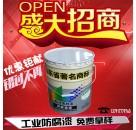 一桶环氧锌黄底漆 山东油漆工业防腐漆 镀锌管专用防腐漆
