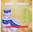 厂家供应环氧防腐防锈底漆价格优惠