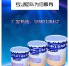 特种环氧磷酸锌底漆优惠供应
