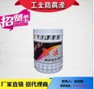醇酸防锈漆 金属漆 装饰性涂料 山东油漆厂家直销价格低