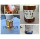 650聚酰胺环氧固化剂具有优异的性能彩色陶瓷颗粒路面用固化剂