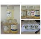表面效果好聚醚胺固化剂c-16高光泽聚醚环氧固化剂亨思特