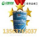 郓城环氧富锌底漆标准 灰色环氧富锌漆专业生产环氧防腐漆