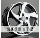 河南汽车轮毂电镀镜面银漆 环保喷涂镜面铝箔银漆 车标喷漆
