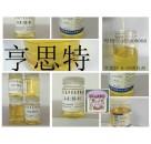 浅色环氧地坪漆固化剂高品质水性环氧固化剂优质水性环氧固化剂