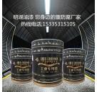 厂家直销环氧树脂防腐底漆钢构桥梁管道防腐防锈漆免费拿样招代理