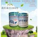 厂家直销环氧锌黄底漆镀锌板镀锌管二次焊接专用漆免费拿样招代理