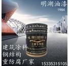 厂家直销无机硅酸锌底漆管道桥梁化工电厂专防腐漆免费拿样招代理