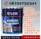 广州水性氟碳防腐漆 广州花都区 氟碳漆