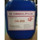 GP气味遮蔽剂OA-203