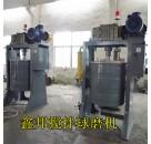 无锡鑫邦供应立式搅拌球磨机 粉体粉末球磨砂磨机