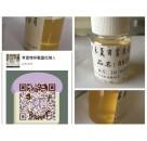 自产自销价格实惠8821底中固化剂脂环胺固化剂苏州亨思特公司